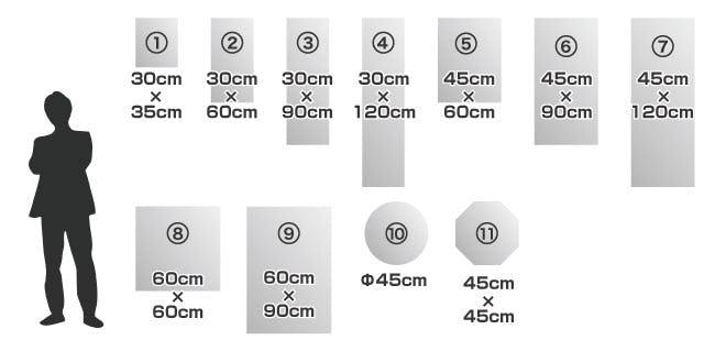 壁掛けミラー【四角形・円形・八角形】