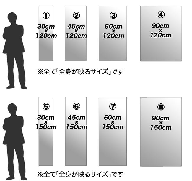 激安規格サイズミラー【中型サイズ】